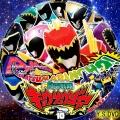獣電戦隊キョウリュジャー10(DVD)