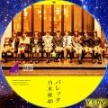 バレッタ(CD)