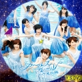 ガールズルール(CD)