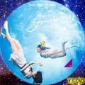 ガールズルール(DVD1)