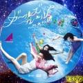ガールズルール(DVD4)