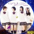 ぐるぐるカーテン(DVD3)