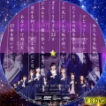 乃木坂46 1st year birthday live(DVD凡用)