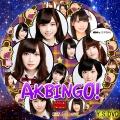 AKBINGO ver 6(DVD)