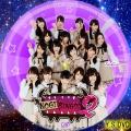 NOGIBINGO!2 (凡用DVD)