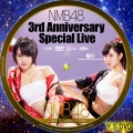 nmb48 8live 3rd anniversary special live dvd1