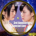 nmb48 8live 3rd anniversary special live dvd3