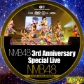nmb48 8live 3rd anniversary special live dvd2