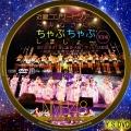nmb48 8live 近畿コンサートツアー dvd