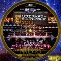 nmb48 8live リクエストアワー30 dvd1