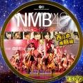 nmb48 8live 西日本横断ライブツアー dvd