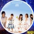 ラブラドールレトリバー(cd)