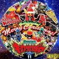 獣電戦隊キョウリュジャー11(BD)