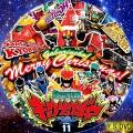 獣電戦隊キョウリュジャー11(DVD)