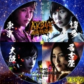 第6回AKB48選抜総選挙(dvd)