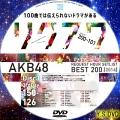 AKB48リクエストアワー2014 200-101 disc.3