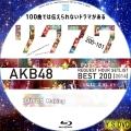 akb48 リクアワ2014 200-101.5bd
