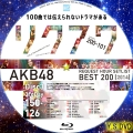 akb48 リクアワ2014 200-101.3bd