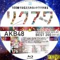 akb48 リクアワ2014 200-101.1bd