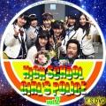 女子高警察 dvd.2
