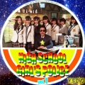 女子高警察 dvd.1