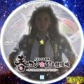 AKB48単独 春コンin国立競技場 dvd.2