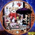 AKB48単独 春コンin国立競技場 dvd.1