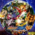 仮面ライダーガイム(DVD5)