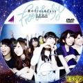 夏のFree&Easy (DVD1)