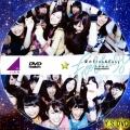 夏のFree&Easy (DVD3)
