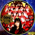 トンコツ魔法少女学院(dvd2)
