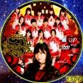 トンコツ魔法少女学院(dvd3)