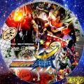 仮面ライダーガイム(DVD6)