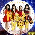 already (CD)