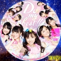 Do my Best!!(DVD1)