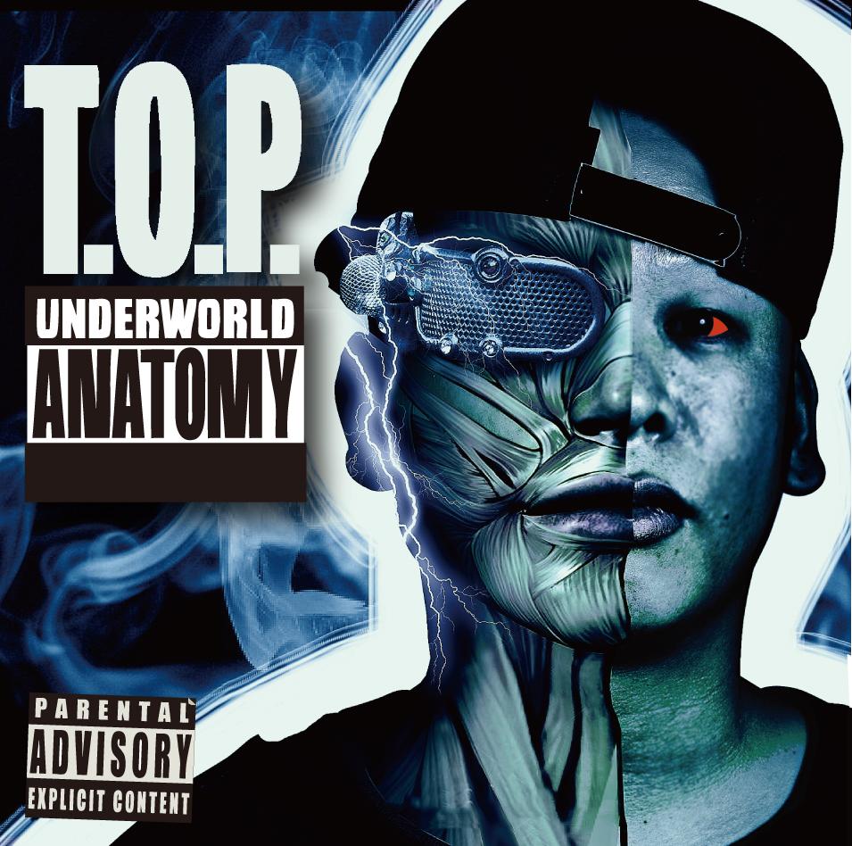 TOP UWAペラ表1