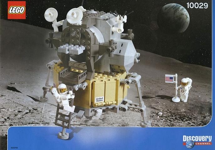 LegoDiscovery3.png