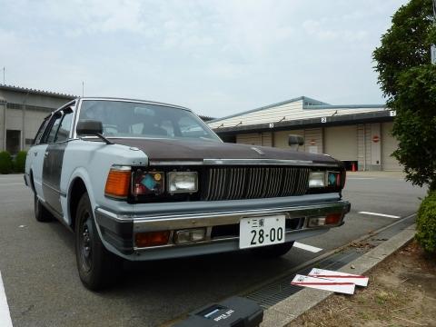 P1140379.jpg