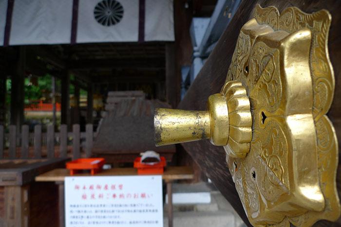 松尾大社  京都府  12