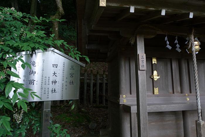 松尾大社  京都府 16