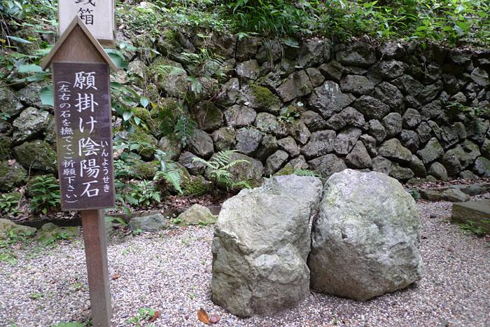 月読神社  京都府  4