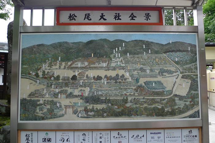 月読神社  京都府  3