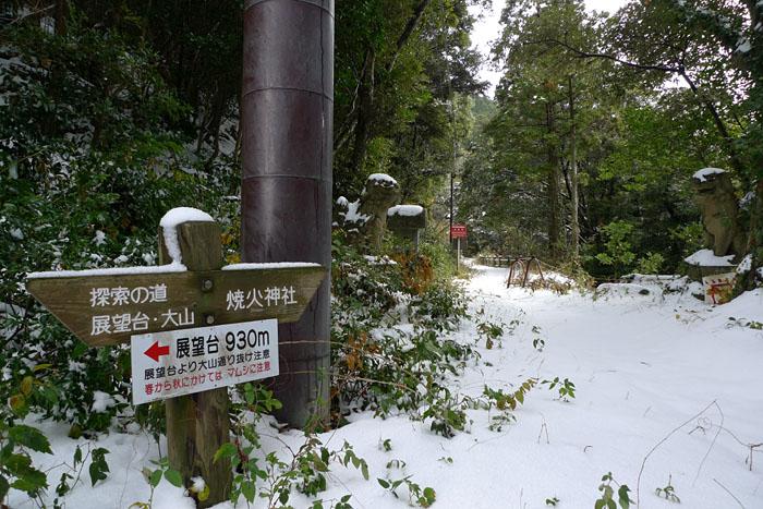 隠岐 焼火神社 西ノ島  6