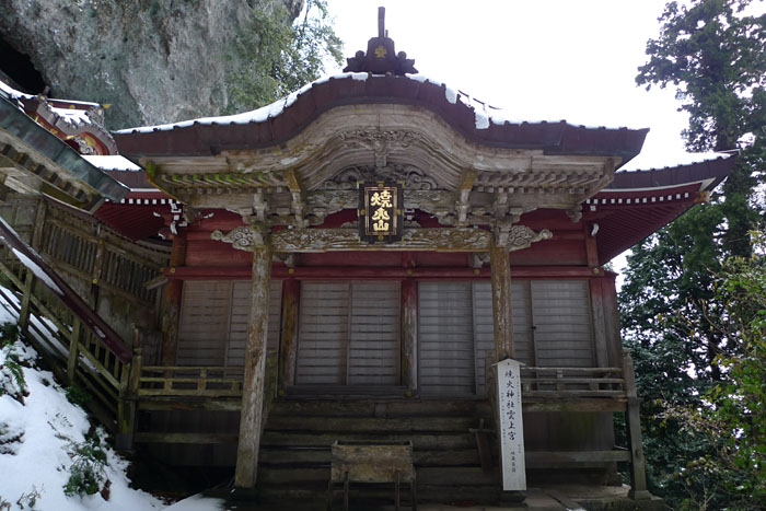 隠岐 焼火神社 西ノ島  7