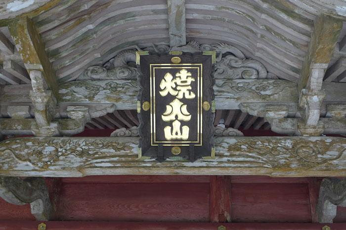 隠岐 焼火神社 西ノ島  8