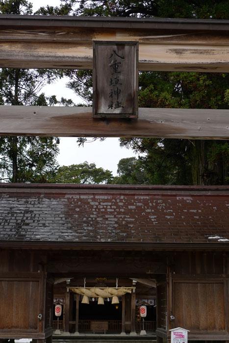 八重垣神社 島根県 3