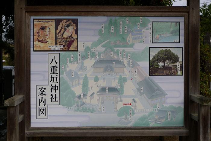 八重垣神社  島根 4