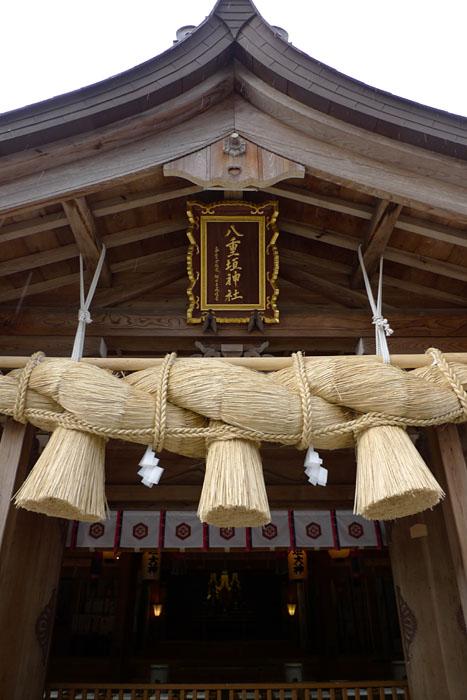 八重垣神社 島根県 7