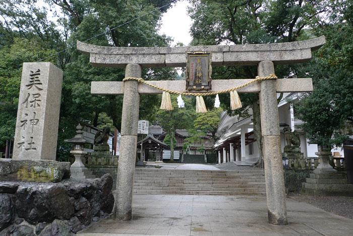 美保神社 島根県 1