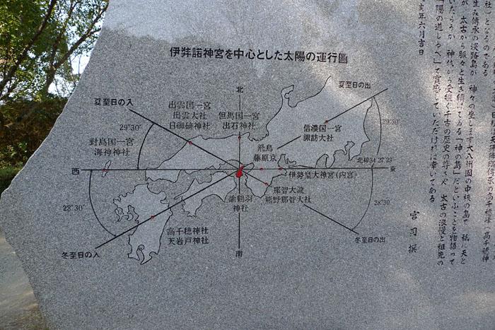 伊弉諾神宮 淡路島 16